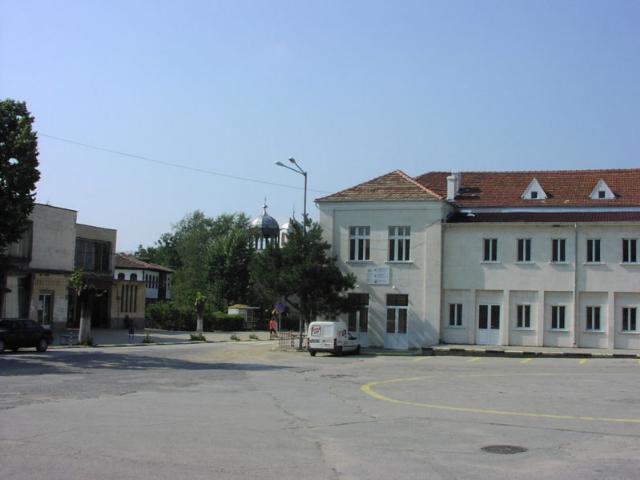 Zlataritsa