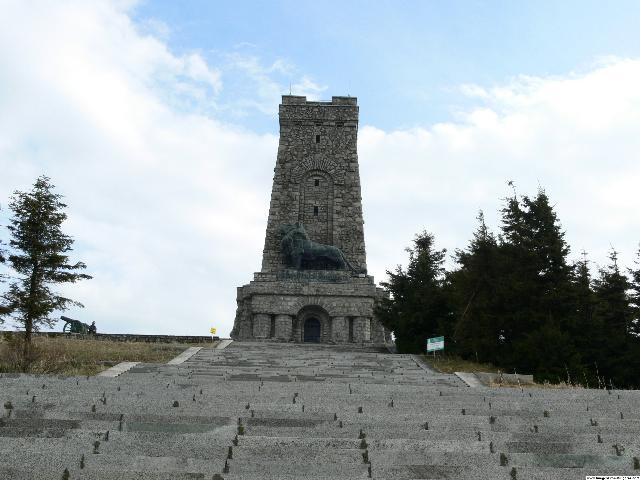 Mount Shipka