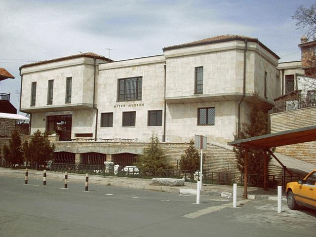 The Museum of Archaeology - Nessebar