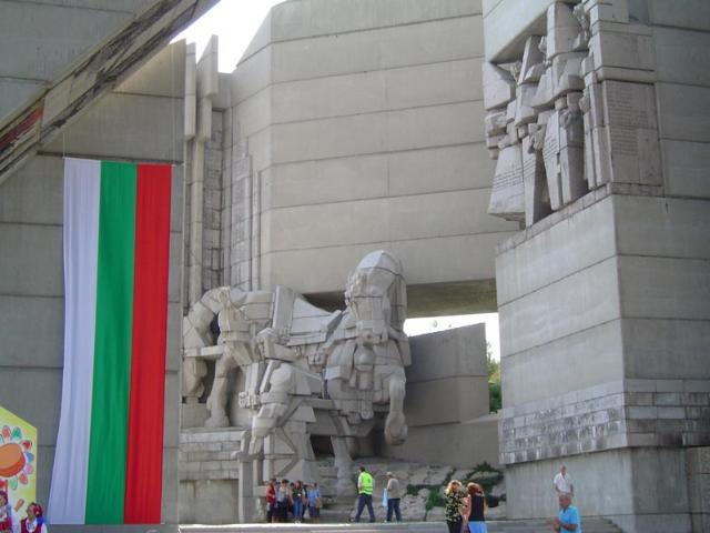 The Founders of the Bulgarian State Curtural Complex